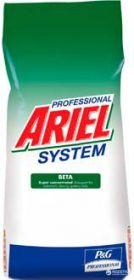 Ariel profesionál beta 15kg