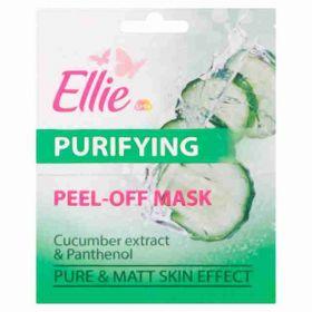 Ellie čisticí slupovací okurková maska 2x 8ml