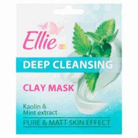 Ellie hloubkově čisticí jílová maska 2x 8ml